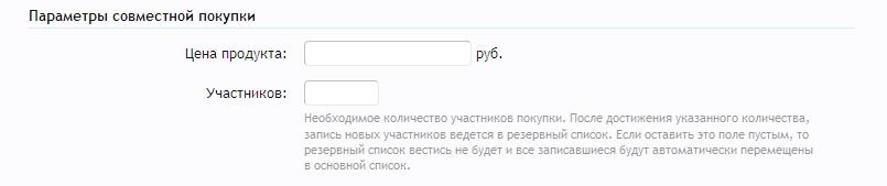 http://clip2net.com/clip/m88720/1368364786-clip-45kb.png