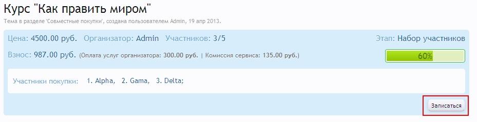 http://clip2net.com/clip/m88720/1368364817-clip-74kb.png
