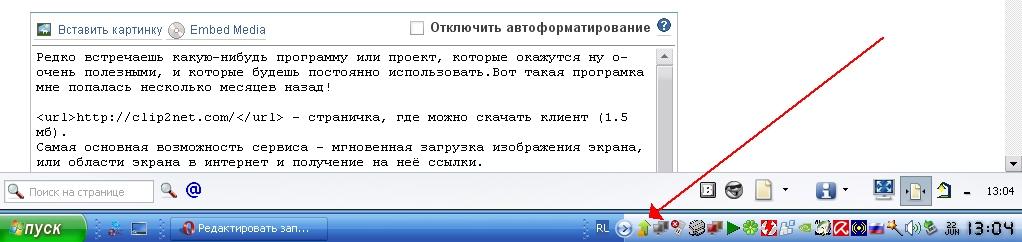 1214125533-clip-122kb.jpg