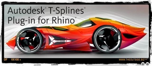 Мануал по T-Splines для Rhino на русском языке. 1386195370-clip-44kb