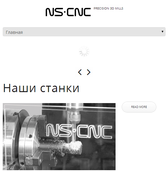 А вот сайт по фрезерным машинкам NSCNC на русском. 1390926151-clip-102kb