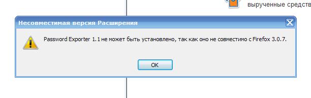 http://clip2net.com/clip/m9605/1238178023-clip-10kb.png