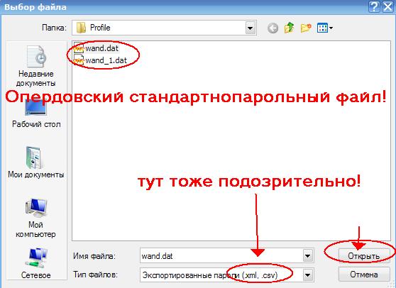 http://clip2net.com/clip/m9605/1238179811-clip-27kb.png