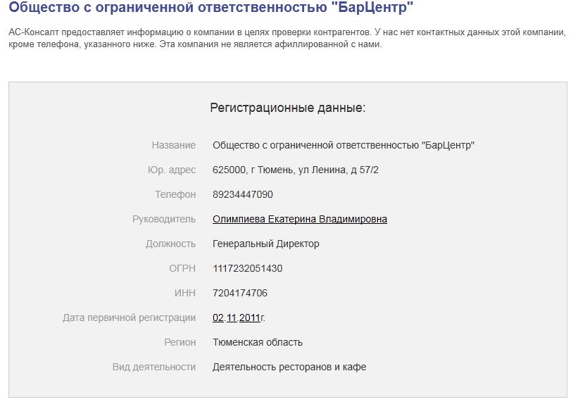 1335992076-clip-28kb.png?nocache=1