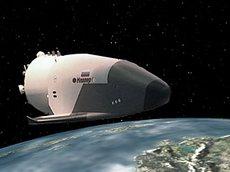 ruski svemirski brod kliper