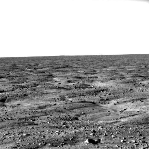 phoenix lander mars prve fotografije