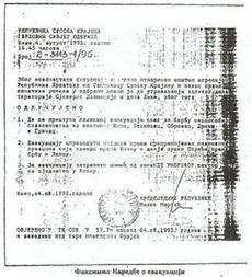Zapovijed o evakuaciji republike srpske krajine