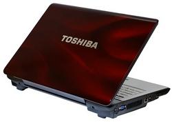 Toshiba qosmio